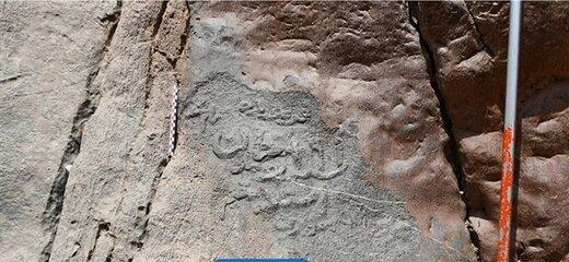 کشف سنگ نوشتهای جدید در شرق لرستان